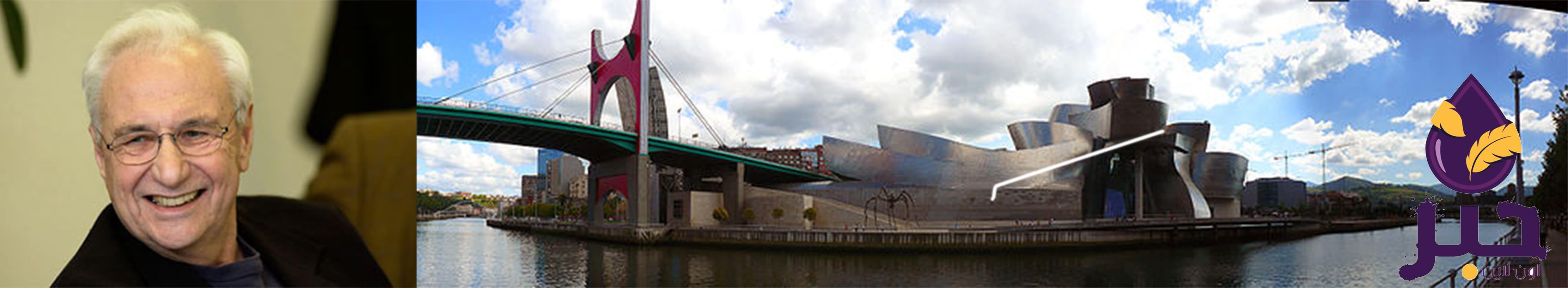 متحف غوغنهايم - حبر أون لاين