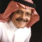 الموسيقى الخليجيّة - حبر أون لاين